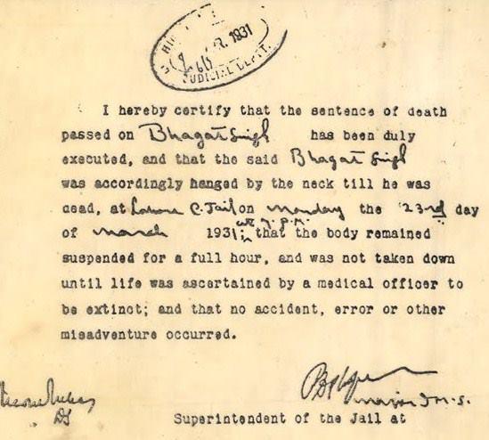 death certificate bhagat singh