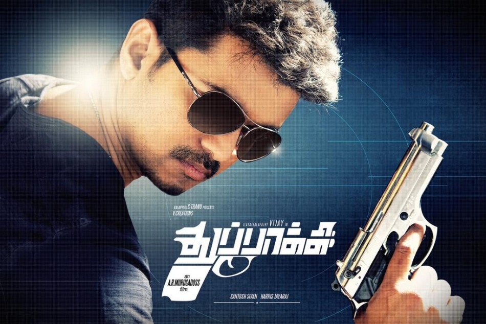 thuppakki movie vijay ar murugadoss