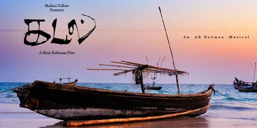 Watch: Teaser Of Mani Ratnam's Upcoming A R Rahman Musical Movie 'Kadal'