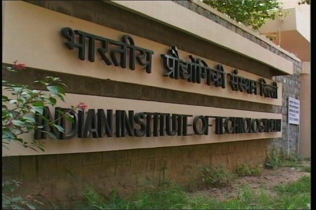 Government Sanctions Plan To Set Up 20 New IITs In PPP Mode. Good Luck With Your JEE Now!