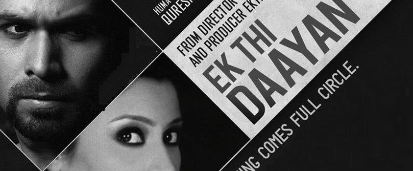 Watch: Official Trailer Of 'Ek Thi Daayan'