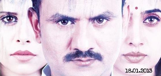 Movie Review: Pune 52   Where Seduction Meets Deception!