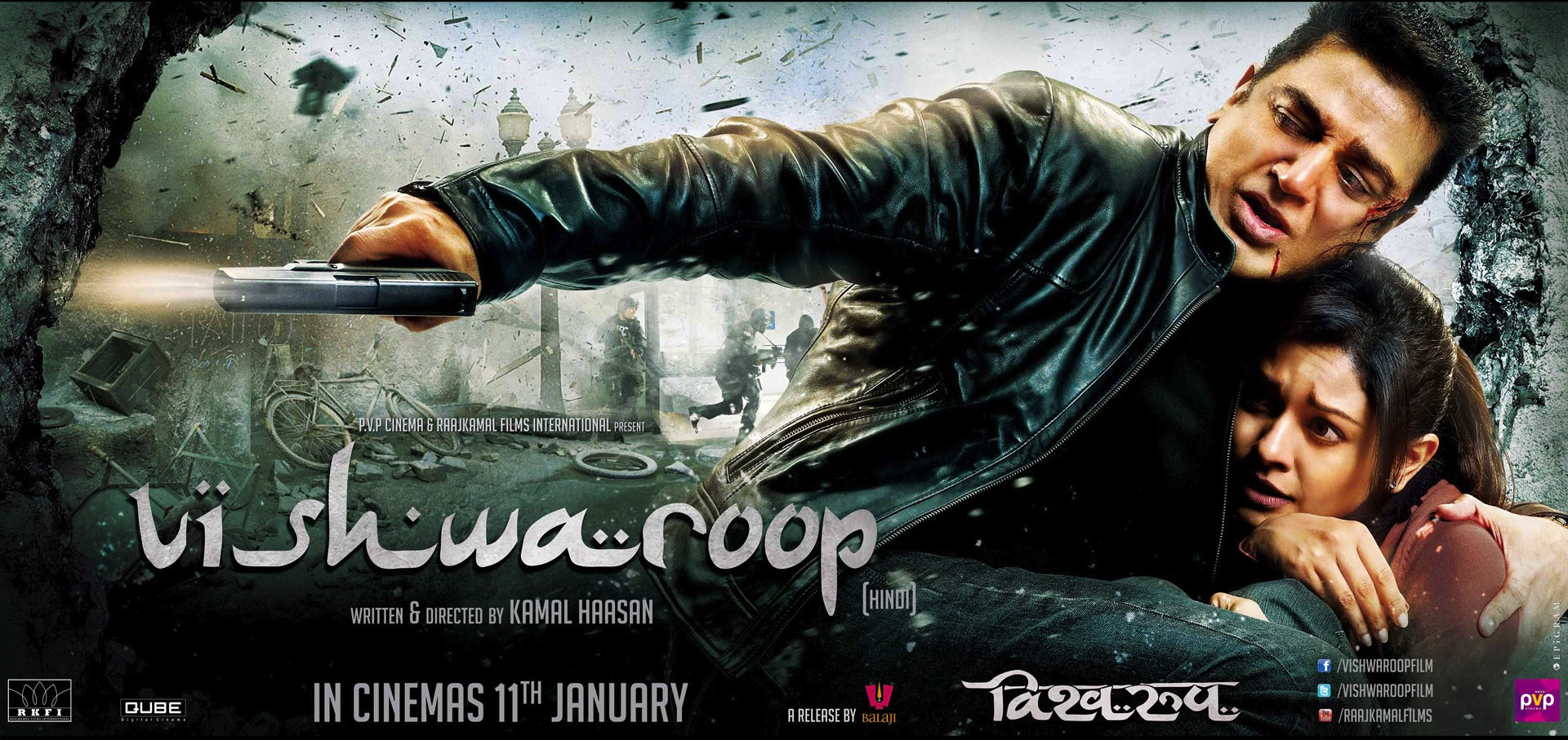 Movie Review: Vishwaroopam | Fighting Crime, Trying To Save The World..