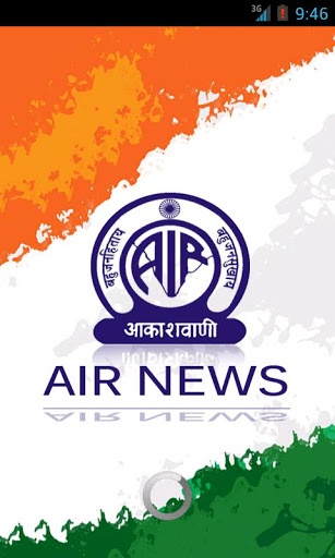 All India Radio (AIR) Launches Android App and YouTube Channels!