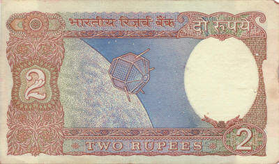 2 rupee note depicting Aryabhata Satellite