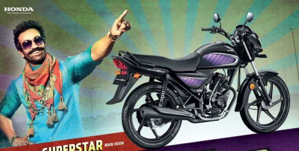 "Honda's ""Cheapest Bike"" Dream Neo Launched For INR 43,150/-"