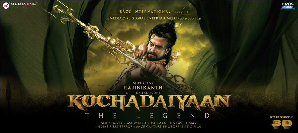 Rajinikanth's 'Kochadaiyaan' Teaser To Screen At Cannes Film Festival