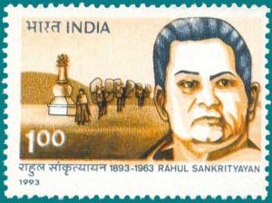 Mahapandit Rahul Sankrityayan