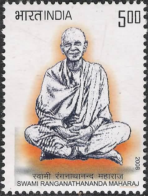 Swami Ranganathananda