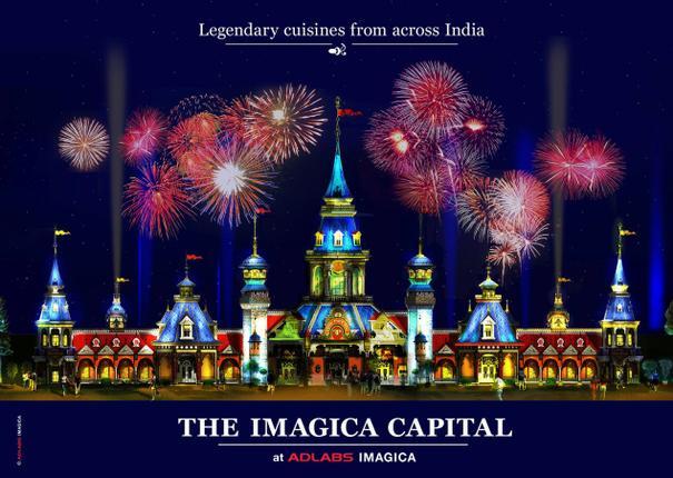 adlabs imagica capital