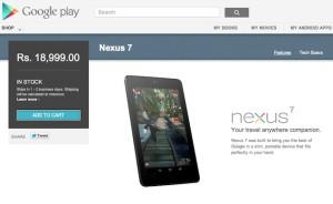 google nexus 7 32gb wifi only india
