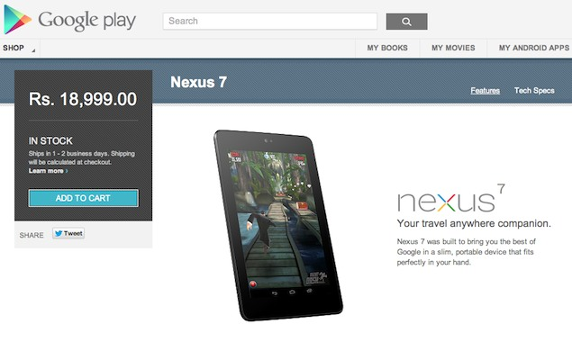 google nexus 7 32gb wifi only india