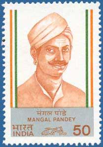 mangal pandey postage stamp