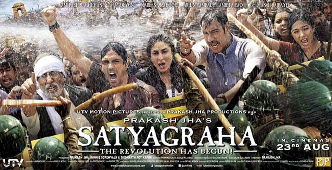 Watch Official Teaser: Satyagraha