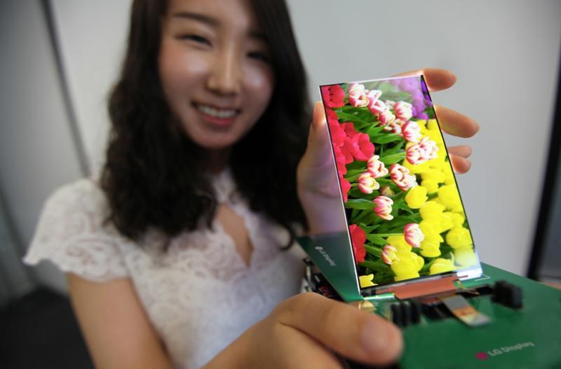 LG World's Thinnest Full HD Smartphone Display IN