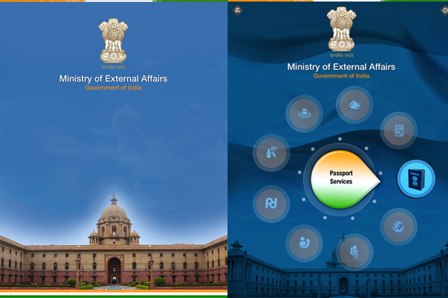 MEAIndia: Passport Service Now On Your Smartphone!
