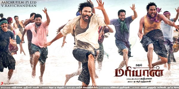 Maryan_mariyan dhanush tamil movie