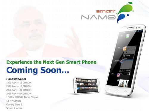 Smartnamo Android phone Narendra Modi