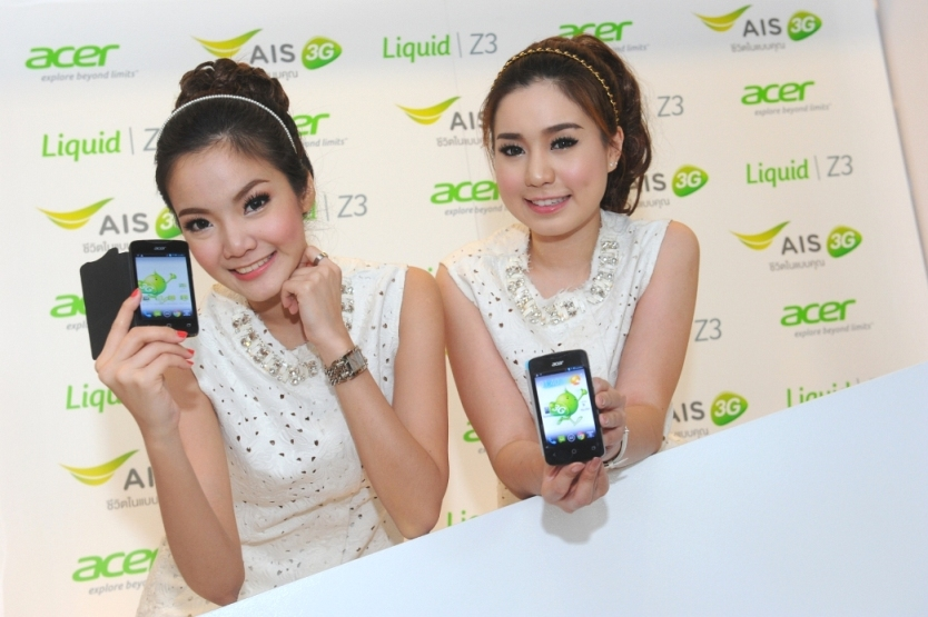 Acer Liquid Z3: A Delightful Thing In Small Package!