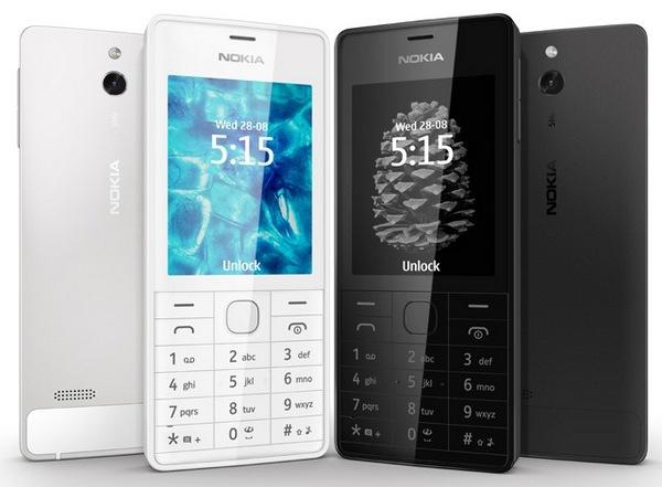 Nokia 515 With 2.4 Inch Display, Aluminium Finish Announced