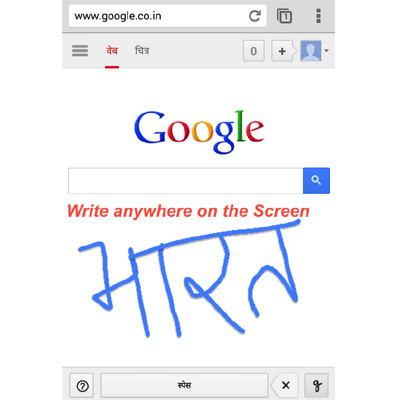 google hindi handwriting support