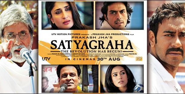 satyagraha-movie-poster