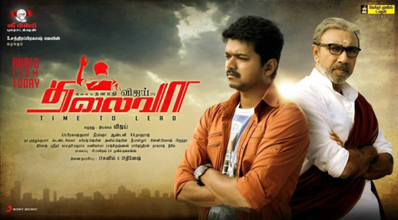 Thalaiva | Movie Review- Time to Lead