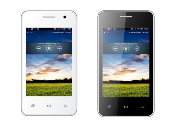 Karbonn Smart A51 Available Online At Price Rs.3,499: Android 4.0, 1GHz Processor