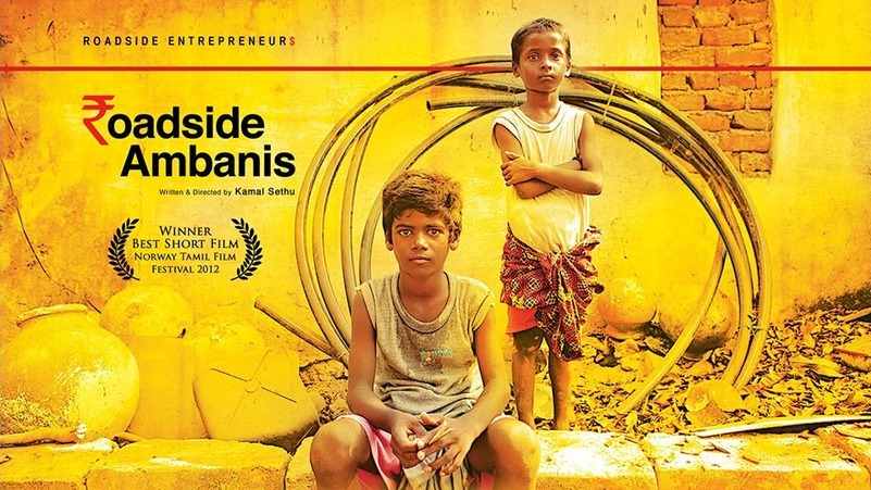 Roadside Ambanis short film review movie poster
