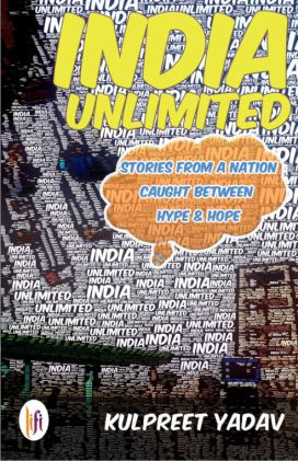 India Unlimited - Book Review
