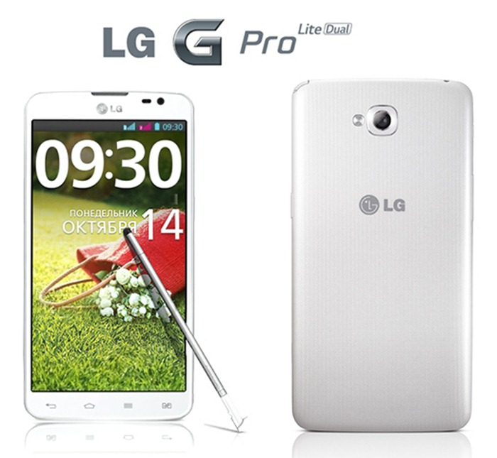 LG G Pro Lite Dual Listed On Snapdeal: Price Rs.18,300