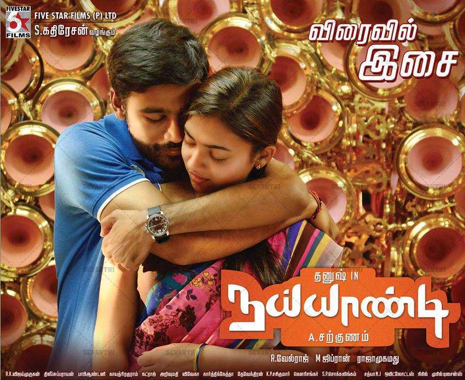 Naiyaandi-Movie-latest-poster