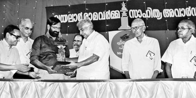 37th Vayalar Award For Prabha Varma's Poem 'Syama Madhavam'