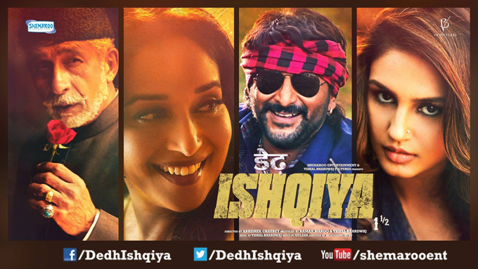 Discover The Seven Stages Of Love In 'Dedh Ishqiya' Official Trailer