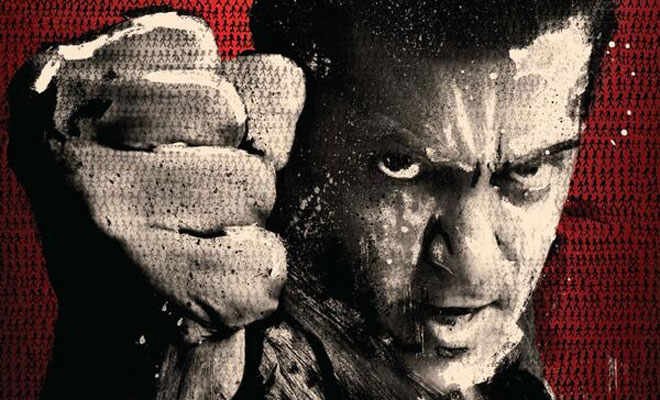 Watch: Exclusive 'Jai Ho' Movie Trailer Starring Salman Khan, Tabu