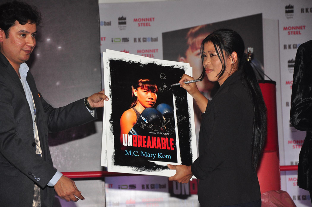 MC Mary Kom's Autobiography 'UNBREAKABLE' Officially Launched By Amitabh Bachchan
