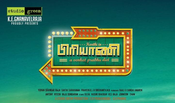 Biriyani | Tamil Movie Review – Served Hot And Spicy!