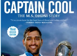 'Captain Cool: The MS Dhoni Story' by Gulu Ezekiel | Book Review