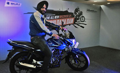 Bajaj Discover 125 – New Variant Launched For Rs 49,450/-