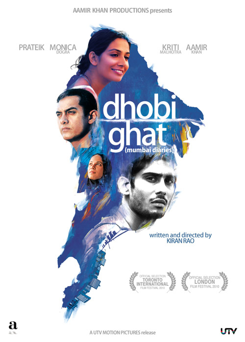 Dhobi_Ghat_Movie