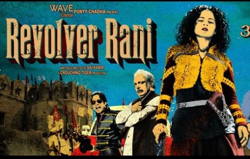 Revolver Rani | Movie Review – Give It A Gun For Kangana Ranaut!