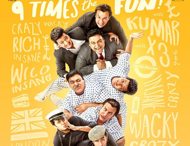 Watch: ‎'Humshakals‬' Official Trailer Starring Saif Ali Khan, Riteish Deshmukh and Ram Kapoor