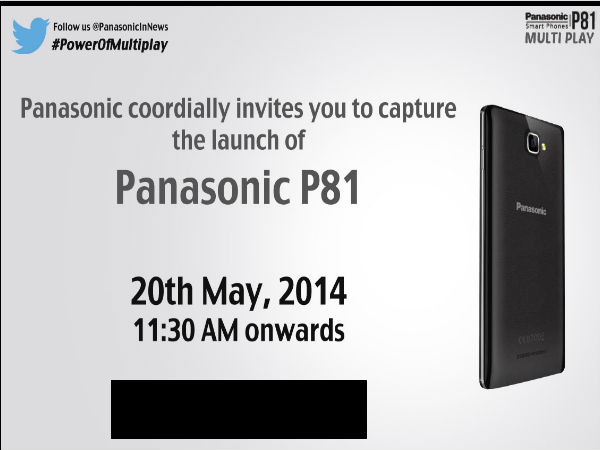 Panasonic P81 Launch Tomorrow – Price, Features, Specifications Listed. Also, Freebies!