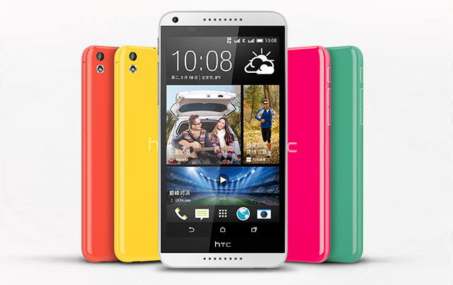 HTC Desire 816 Enters Indian Market. Price Rs. 23,999.