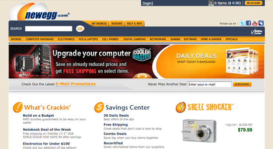 neweggcom-now