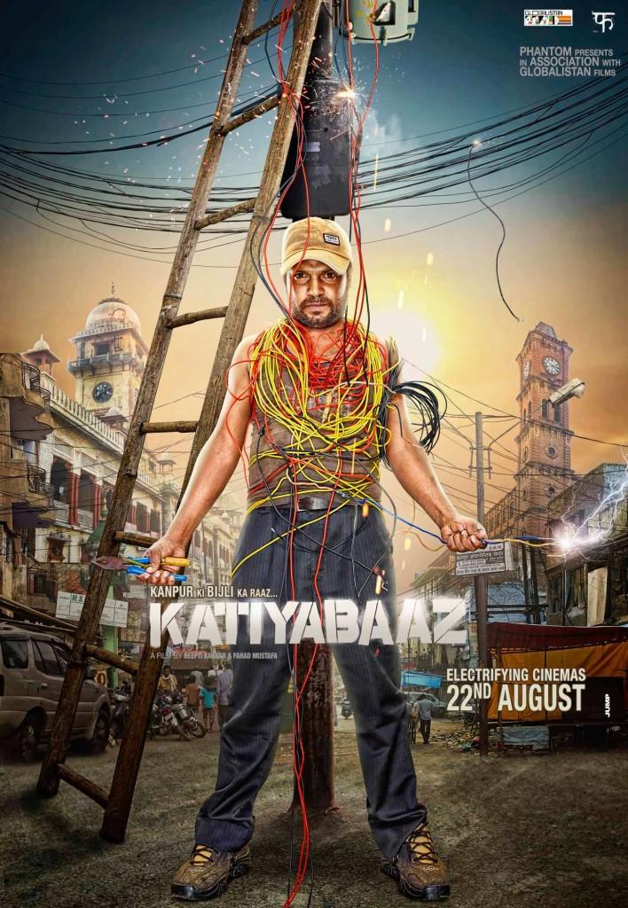 katiyabaaz powerless poster