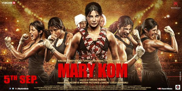 Watch: 'Mary Kom' Movie Trailer Starring Priyanka Chopra As The Boxing Champion!