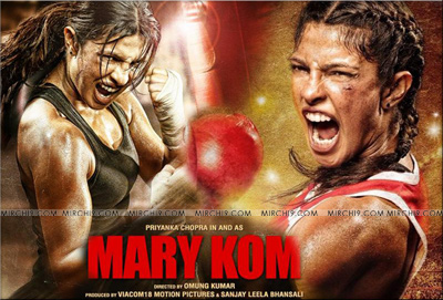 MARY KOM – Priyanka Chopra Ready To KNOCK OUT