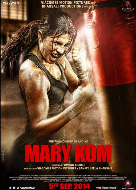 First Look : Priyanka Chopra In And As Mary Kom
