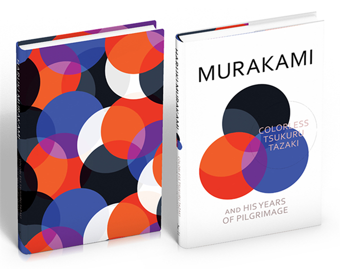 'Colorless Tsukuru Tazaki and His Years of Pilgrimage' by Haruki Murakami | Book Review